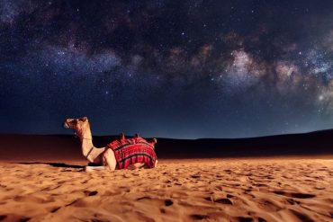astroturismo deserto qatar